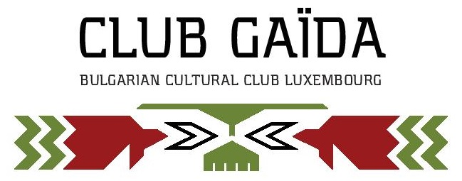 [Gaida - Club culturel du Cercle culturel des Institutions européennes à Luxembourg - Foyer européen]